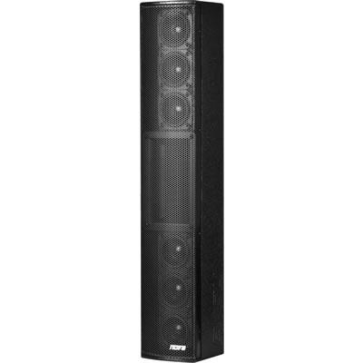 Nova IN6 zuil speaker